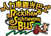 Rickshaw Sightseeing Bus Day Pass Travel Guide